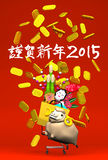 Sheep, New Year's Ornaments, Shopping Cart, Greeting On Red. 3D render illustration For The Year Of The Sheep,2015 In Japan Royalty Free Stock Photo