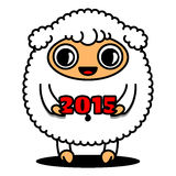 Sheep with 2015 sign Stock Photo