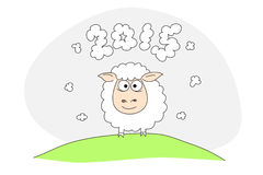 Sheep symbol 2015 Royalty Free Stock Image
