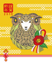 Sheep in Wreath decoration Stock Images