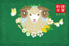 Sheep's Head and Spring Flowers Stock Images