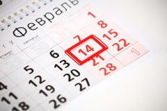 Sheet of wall calendar with red mark on 14 February Stock Photography