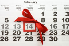 Sheet of wall calendar - Valentines Royalty Free Stock Image