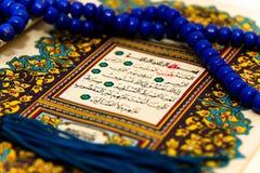 Sheets entire Qoran - Koran - Qur'an with the names of Allah Royalty Free Stock Photos
