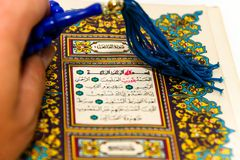 Sheets entire Qoran - Koran - Qur'an with the names of Allah Royalty Free Stock Images