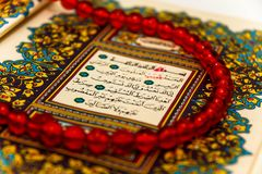Sheets entire Qoran - Koran - Qur'an with the names of Allah Stock Photo