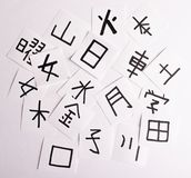 Sheets with a lot of chinese and japanese language characters kanji translation - man, like, eye and others - learning and pra stock photos