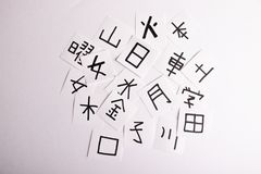 Sheets with a lot of chinese and japanese language characters kanji translation - man, like, eye and others - learning and pra royalty free stock images
