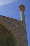 Sheikh Lotf Allah Mesquita, Isfahan, Irã Imagens de Stock