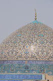 Sheikh Lotf Allah Mosque dome. Sheikh Lotf Allah Mosque in Isfahan, Iran Stock Photography
