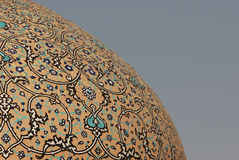 Sheikh Lotfollah Mosque Dome. Esfahan Royalty Free Stock Images
