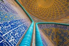 Sheikh Lotfollah Mosque in Esfahan, der Iran stockfotografie