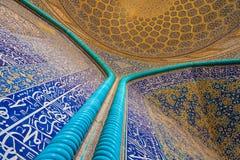Sheikh Lotfollah Mosque in Esfahan, der Iran lizenzfreie stockbilder