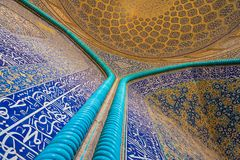 Sheikh Lotfollah Mosque in Esfahan, Iran Royalty Free Stock Images