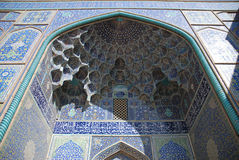 Sheikh Lotf Allah Mosque is an architectural masterpiece of Safavid Iranian architecture Royalty Free Stock Photography
