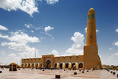 Sheikh Muhammad Ibn Abdul Wahhab State Mosque av Qatar Royaltyfria Foton