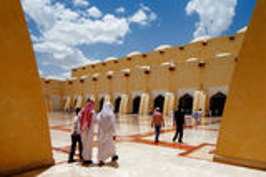 Sheikh Muhammad Ibn Abdul Wahhab State Mosque av Qatar Royaltyfri Bild