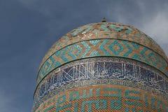 Sheikh Safi mausoleum Royalty Free Stock Photos