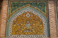 Sheikh Safi mausoleum Stock Images