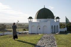 Sheikh Yusuf's shrine at Macassar South Africa Royalty Free Stock Image