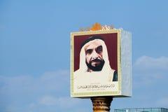 Sheikh Zayed droga Obraz Royalty Free
