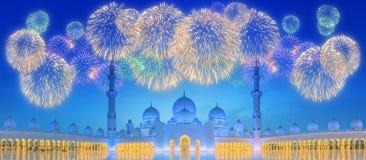 Sheikh Zayed Grand Mosque en la oscuridad, Abu Dhabi Fotografía de archivo libre de regalías