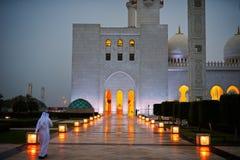 Sheikh Zayed Grand Mosque et un musulman image libre de droits