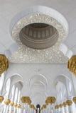 Sheikh Zayed Grand Mosque. Sheikh Zayed White Mosque, Abu Dhabi, United Arab Emirates Royalty Free Stock Image