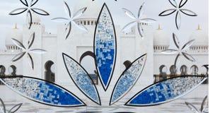 Sheikh Zayed mosque at Abu-Dhabi, UAE Stock Photography