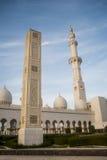 Sheikh Zayed Mosque bei Abu Dhabi, UAE, Uniter-Araber-Emirate Stockfotografie