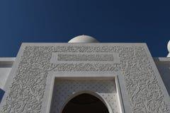 Sheikh Zayed Mosque en Abu Dhabi, United Arab Emirates i, UAE Fotos de archivo