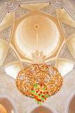 Sheikh Zayed mosque Stock Image