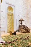 Sheikh Zayed Mosque Interior mit arabischer Geometrie-Dekoration, die große großartige Marmorierungmoschee bei Abu Dhabi, UAE Lizenzfreie Stockfotografie