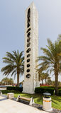 Sheikh Zayed Mosque Speaker Pole, The Great Marble Grand Mosque at Abu Dhabi, UAE Royalty Free Stock Images