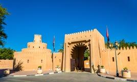 Sheikh Zayed pałac muzeum w Al Ain zdjęcia royalty free