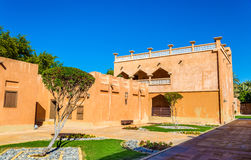 Sheikh Zayed Palace Museum in Al Ain Royalty Free Stock Image