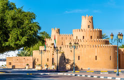 Sheikh Zayed Palace Museum in Al Ain Royalty Free Stock Photo
