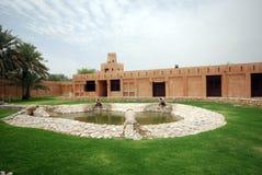 Sheikh Zayed Palace Museum Royalty Free Stock Photo