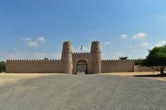 Sheikh Zayed Palace Museum, anche conosciuto come fotografie stock libere da diritti