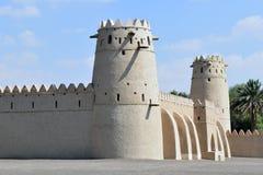 Sheikh Zayed Palace Museum, anche conosciuto come fotografia stock