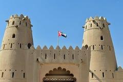 Sheikh Zayed Palace Museum, anche conosciuto come fotografie stock