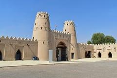 Sheikh Zayed Palace Museum, anche conosciuto come immagine stock libera da diritti
