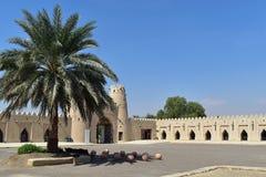 Sheikh Zayed Palace Museum, anche conosciuto come immagini stock