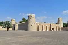 Sheikh Zayed Palace Museum också som är bekant som royaltyfria bilder