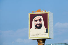 Sheikh Zayed Road Lizenzfreies Stockbild