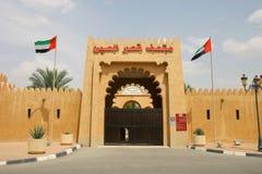Sheikh Zayed Slott Museum Fotografering för Bildbyråer