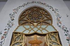 Sheikh Zayed Uroczysty meczet Zdjęcie Royalty Free