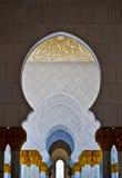 Sheikh Zayeed Uroczysty meczet Zdjęcia Stock