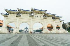 shek för minnesmärke för chiangkorridorkai Fotografering för Bildbyråer