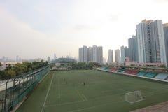 Shek Kip Mei Park Soccer Field The Shek Kip Mei Park Foto de archivo libre de regalías